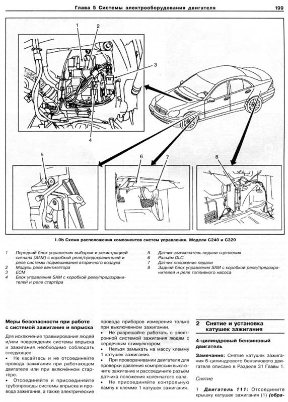 Торнео спринт т 111 инструкция