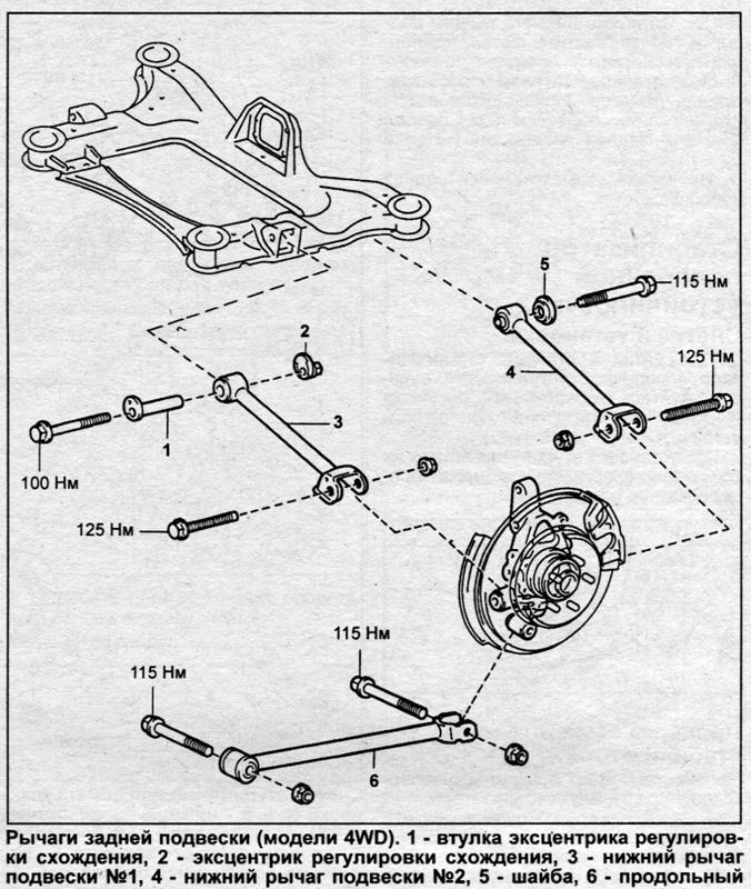 Пособие по ремонту и эксплуатации TOYOTA CARINA 1993-1998 бензин.