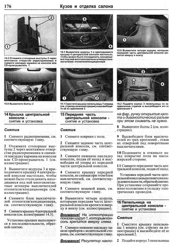 На авито купить прицеп для легкового автомобиля бу по ставропольскому краю: видео полировка впускного коллектора.