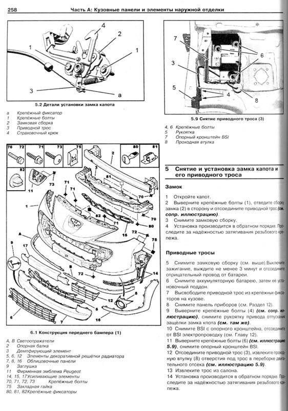 Инструкция по эксплуатации форд мондео 4 дизель