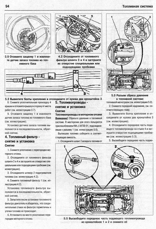 скачать инструкцию по эксплуатации opel zafira