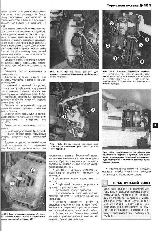 Omega b pdf - uzysigfileswordpresscom