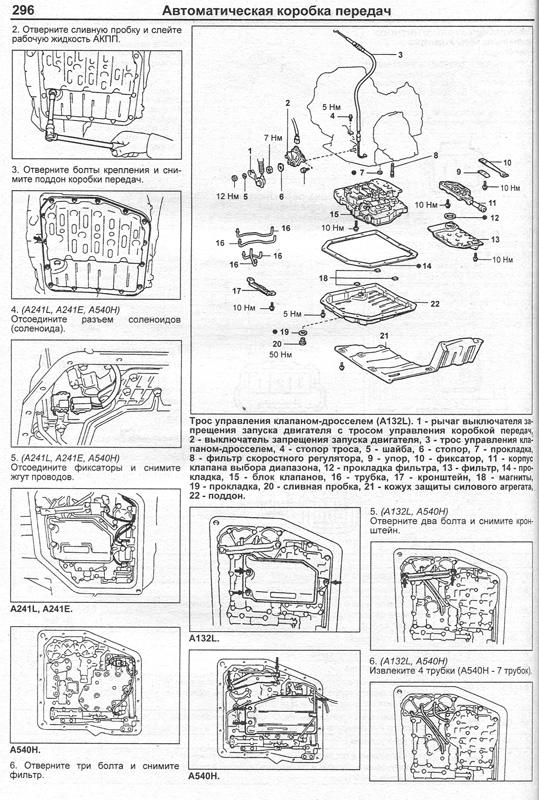 Mercedes A140 Инструкция По Ремонту Двс
