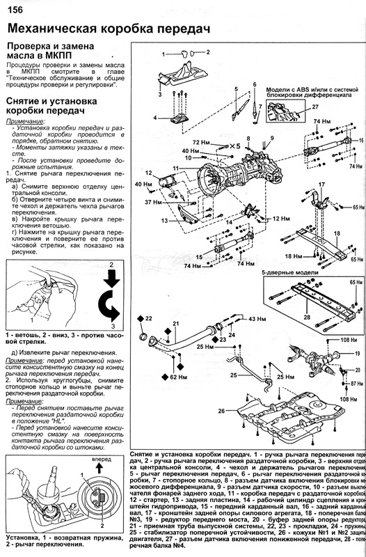Руководство по эксплуатации Lexus Gx470