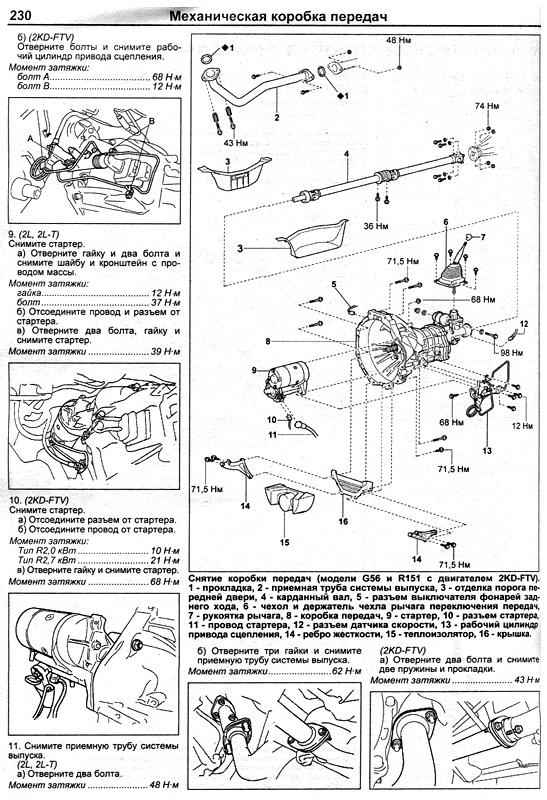 инструкция по эксплуатации камаз 65115 евро 3 читать