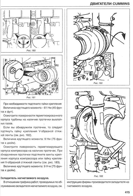 Инструкция По Эксплуатации Freightliner Century Class Скачать
