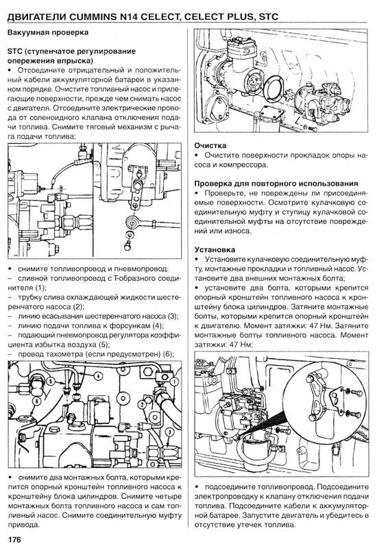 и ремонт двигателя Cummins