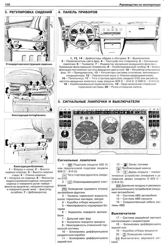Mercedes S 320 Инструкция По Ремонту И Эксплуатации