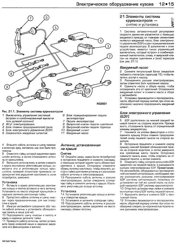 инструкция по эксплуатации м