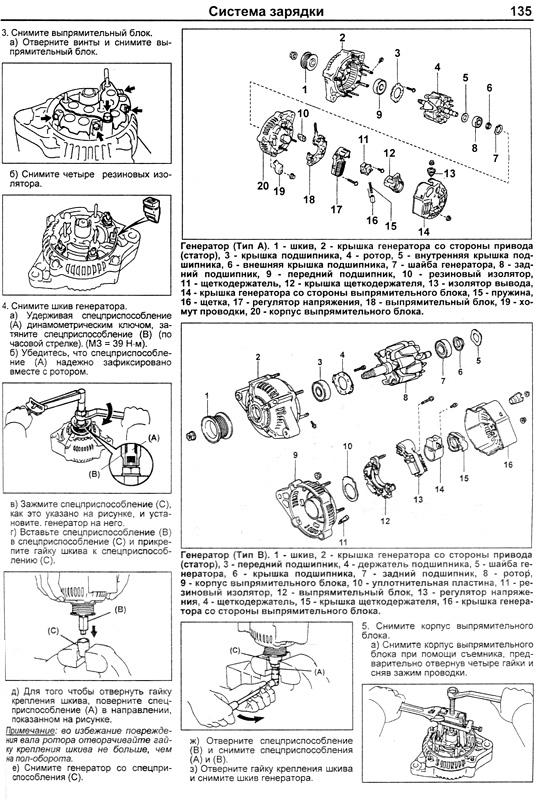 Инструкция настроjка стреет сторм цвр н9310 г