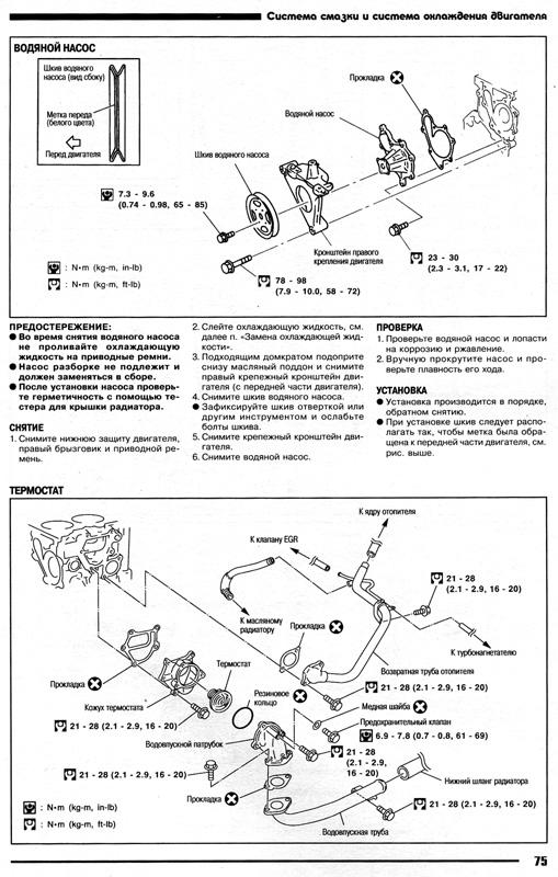 pdf топливные насосы высокого давления распределительного типа