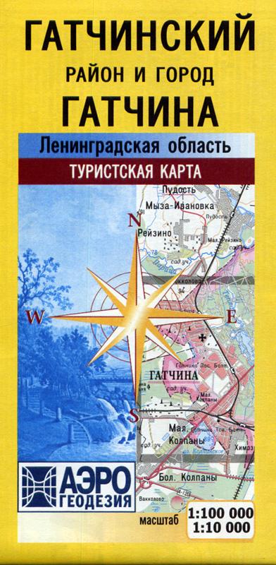 Карта Гатчинского района