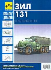 HYUNDAI PONY 1985-1994 БензинPdf