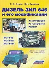 Ремонт телефона люкс 301-2 - ремонт в Москве сервис центр нокиа петербург