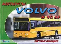 Volvo b 10m 1986-1992