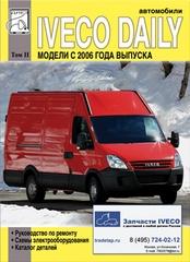 Электросхемы и Каталог деталей IVECO DAILY (ИВЕКО ДЭЙЛИ) дизель с 2006 года выпуска.