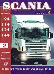 Scania Руководство / инструкция по ремонту и эксплуатации грузовых автомобилей 'SCANIA (СКАНИЯ) 4-й серии дизель...