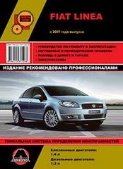 Fiat linea (фиат линеа) с 2007 бензин / дизель книга по ремонту и эксплуатации