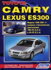 LEXUS GX 470 / TOYOTA LAND CRUISER PRADO с 2002 г.в. Руководство по эксплуатации, техническому обслуживанию и ремонту.