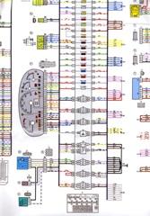 Cхeмa электрических соединений автомобиля Lada Kalina 11193.  Издательство: АвтоСфера.