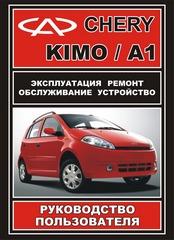 Ремонт и обслуживание автобусов ПАЗ.