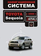 Toyota sequoia с 2008 руководство по системе навигации
