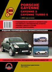Porsche cayenne / cayenne s / cayenne turbo s (порш кайенн) с 2002 бензин книга по ремонту и эксплуатации