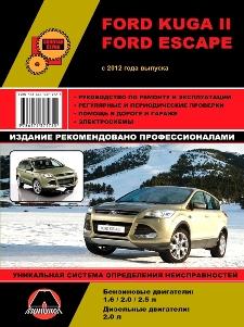 Ford Escape - Руководство по ремонту - Руководство по ...