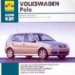 CD VOLKSWAGEN POLO 1994-2001 ������