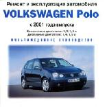 CD VOLKSWAGEN POLO � 2001 ������ / ������