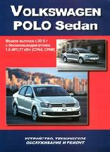 VOLKSWAGEN POLO SEDAN � 2010 ������ ������� �� ������� � ������������