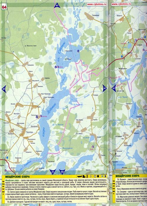 карта москвы с рыболовными магазинами