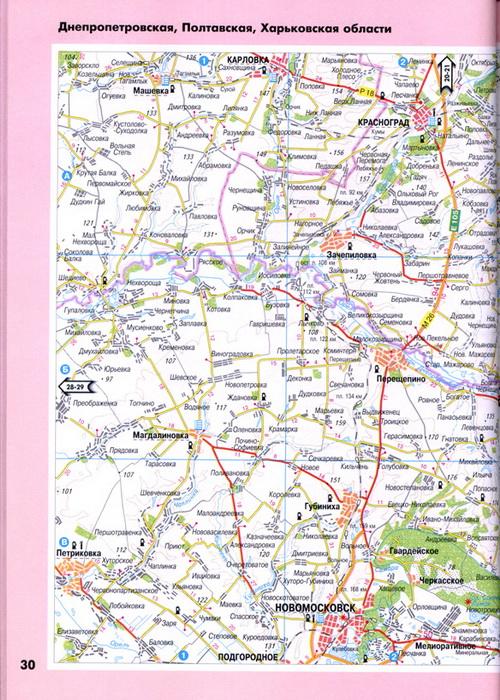 Карта Украины С Километражом - kadnay: http://kadnay.weebly.com/home/karta-ukraini-s-kilometrazhom