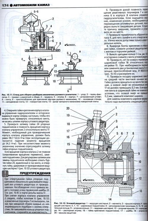 схема электропроводки камаз 54112.
