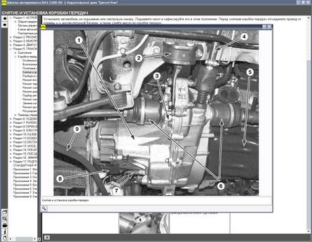 Двигатель ВАЗ-2108i