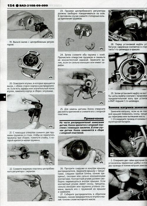 Схему инжекторного двигателя ваз-2110.  Схема подключения генератора тойота ипсум.