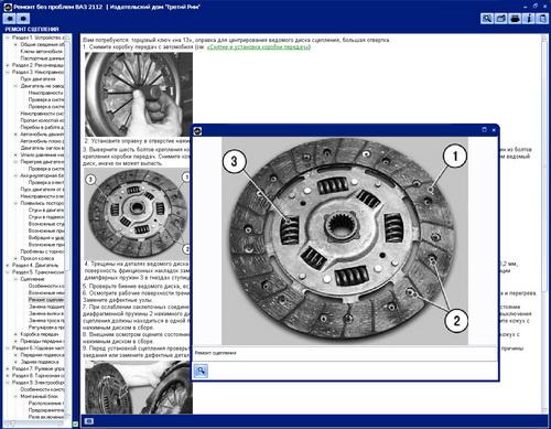 диск ВАЗ 21112i