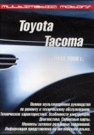 CD TOYOTA TACOMA 1998-2000