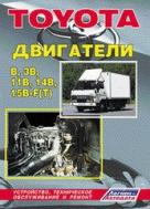Двигатели TOYOTA B, 3B, 11B, 15B-F (T) дизель