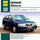 CD NISSAN ALMERA 1995-1999 бензин / дизель