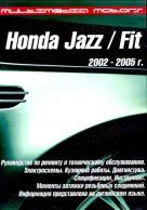 CD HONDA FIT / JAZZ 2002-2005