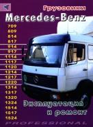 MERCEDES 709-1524
