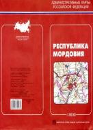 Карта республика Мордовия