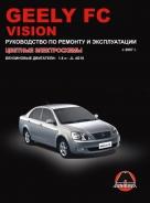 GEELY VISION / GEELY FC (Джили Вижин) с 2007 бензин Книга по ремонту и эксплуатации