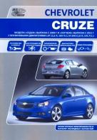DACIA LODGY / RENAULT LODGY с 2012 бензин / дизель Книга по ремонту и техническому обслуживанию