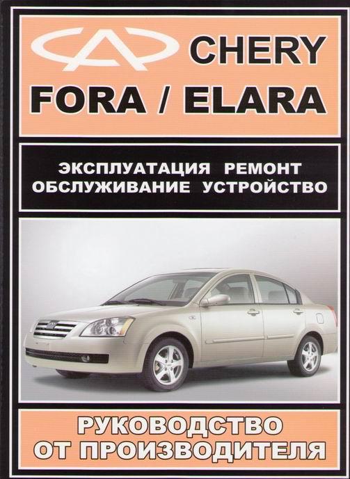 книга по ремонту автомобилей скачать бесплатно