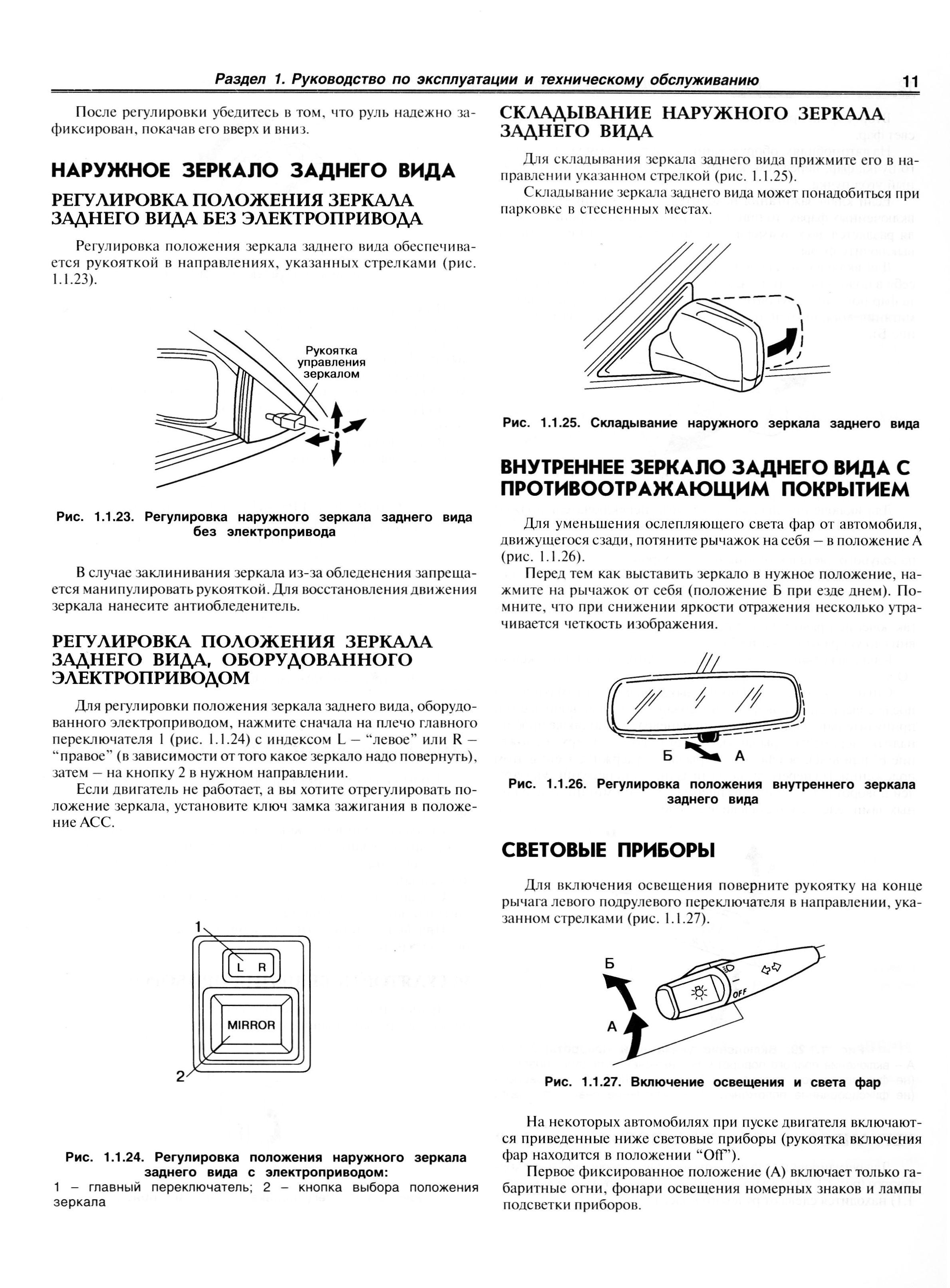 схема расположения агрегатов лифан бриз