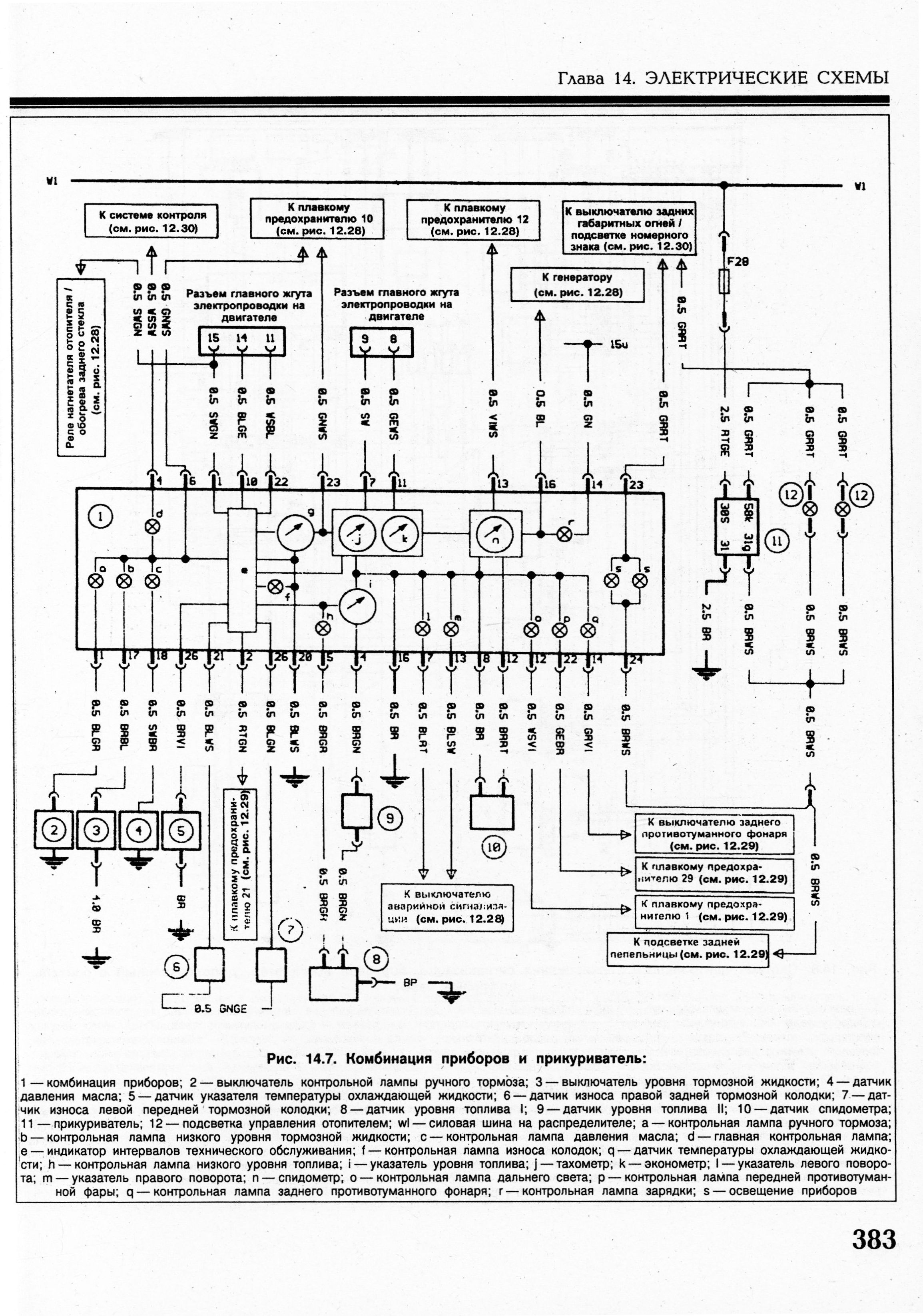 E30 M20 Engine Wiring Diagram Html Com
