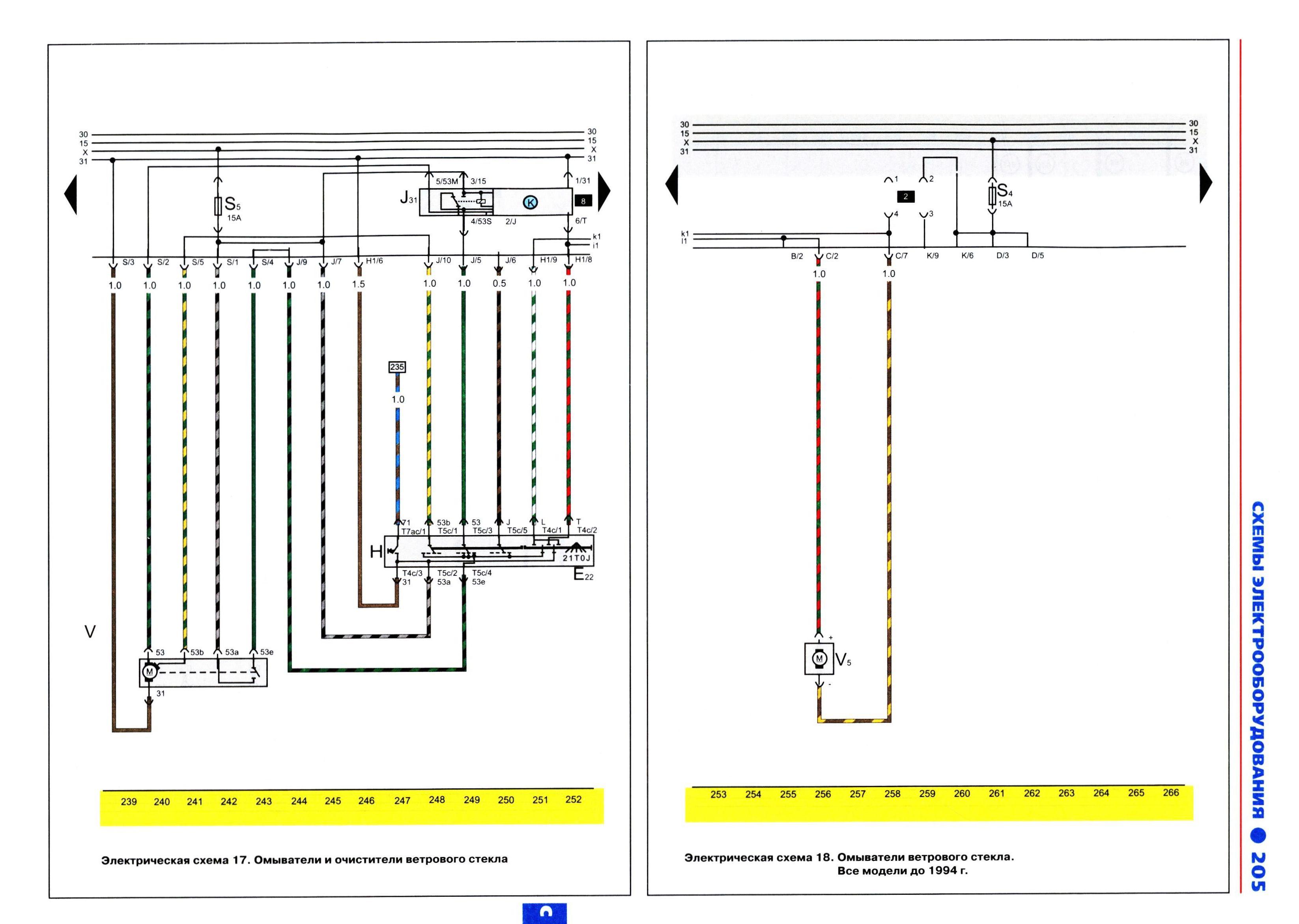 кварцевая лампа электроника уфо 01-250-н схема
