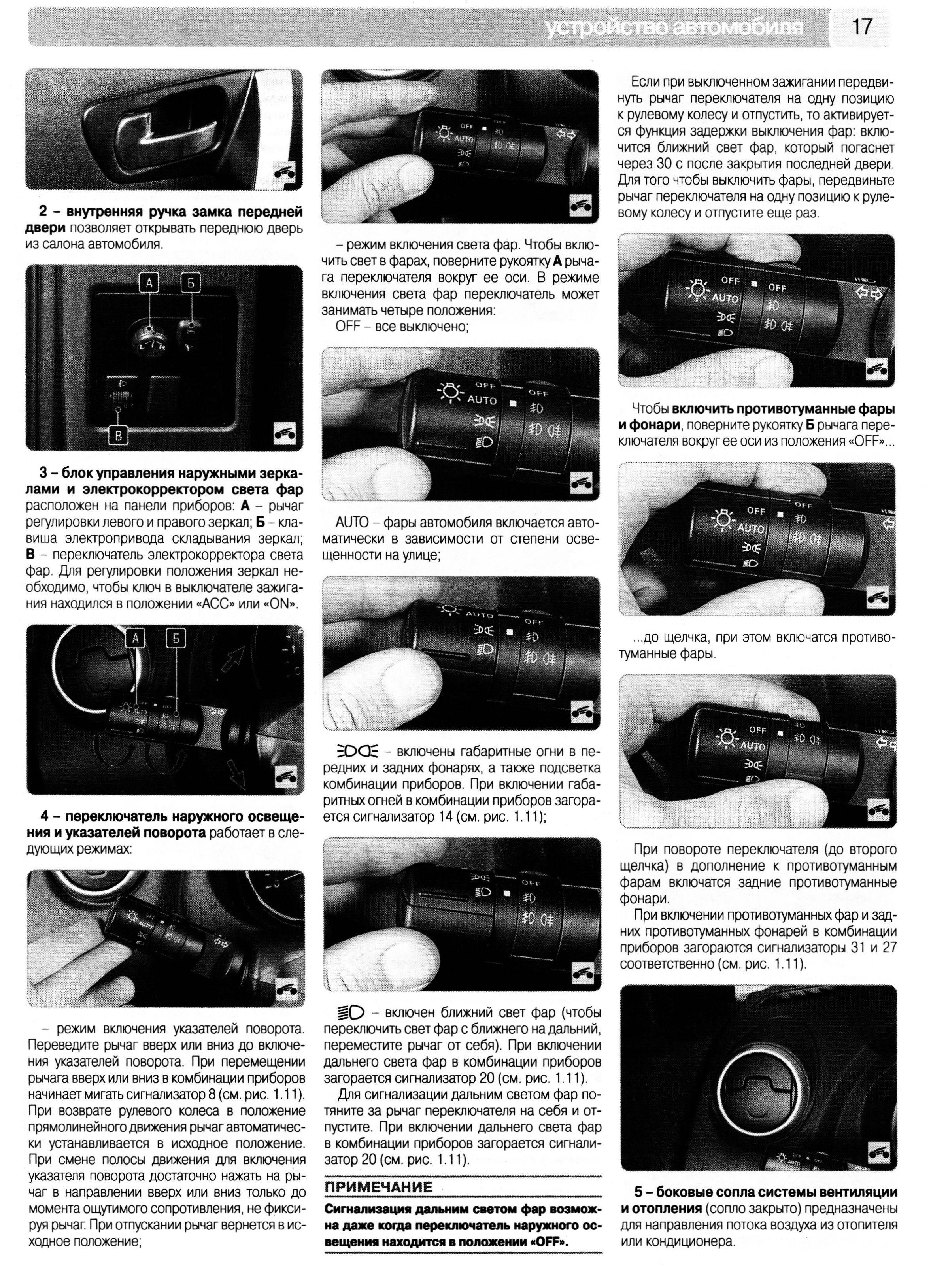 инструкция по эксплуатации ниссан кашкай 2007 читать